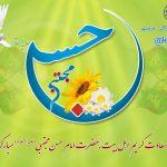 روابط عمومی و امور بین المل اتاق بازرگانی خرمشهر