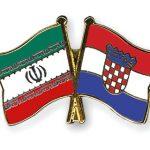 اعزام هیات تجاری به کرواسی