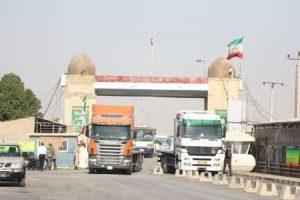 تعطیلی فعالیت های صادراتی در مرز شلمچه در تاریخ های 20 الی 22 مهر ماه