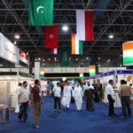 نمایشگاه کشورهای اسلامی