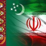 اتاق مشترک ایران و پاکستان