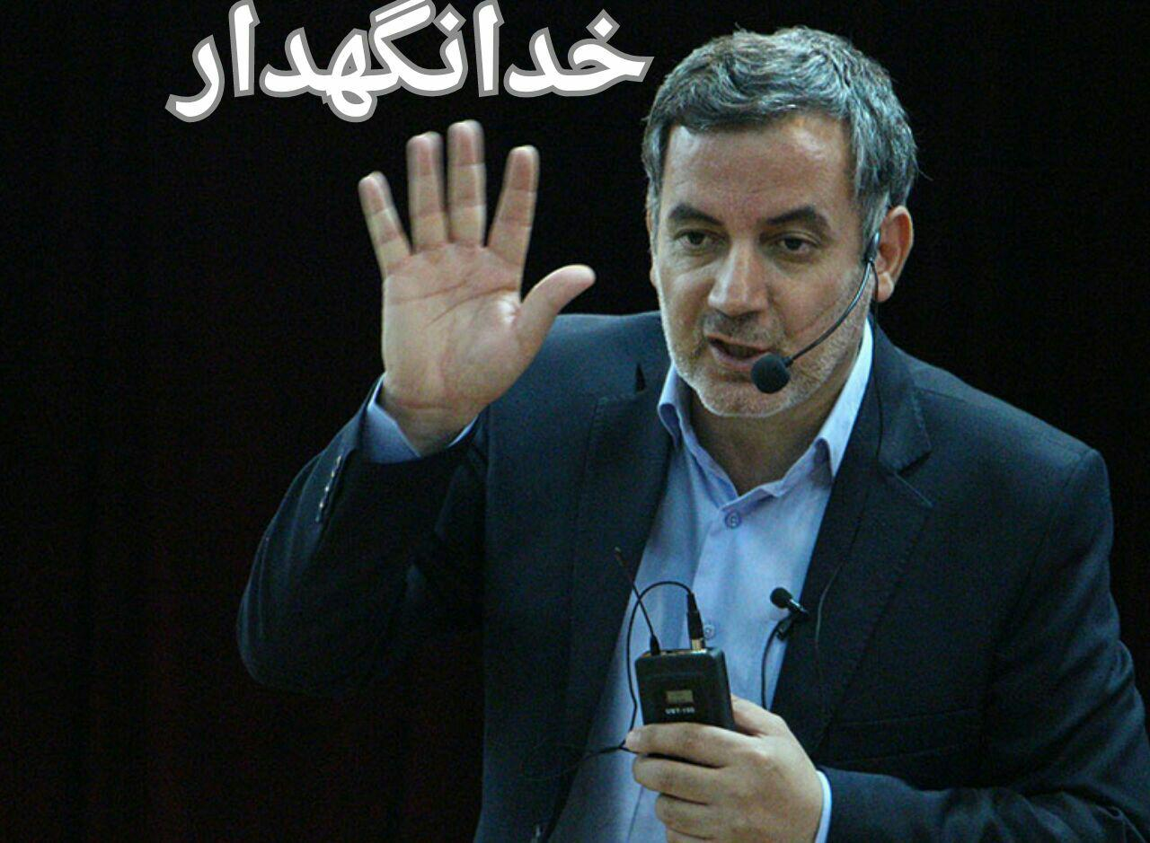 دکتر عبدالرضا کردی - اتاق بازرگانی خرمشهر
