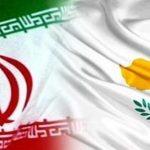 تجارت ایران و قبرس اتاق بازرگانی خرمشهر