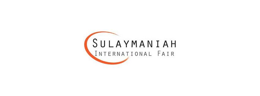 نمایشگاه سلیمانیه 2018